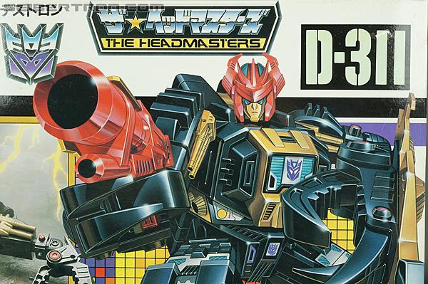 Transformers Super God Masterforce Black Zarak (Image #5 of 401)