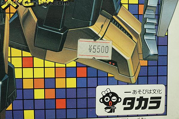 Transformers Super God Masterforce Black Zarak (Image #9 of 401)