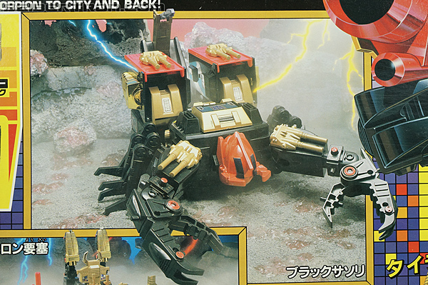 Transformers Super God Masterforce Black Zarak (Image #11 of 401)