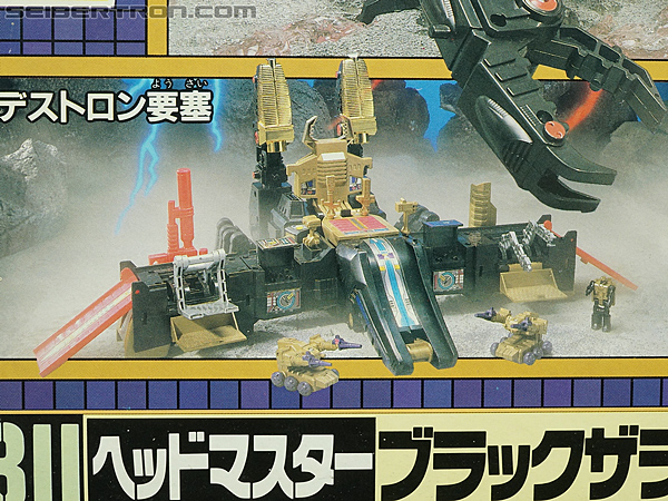 Transformers Super God Masterforce Black Zarak (Image #12 of 401)