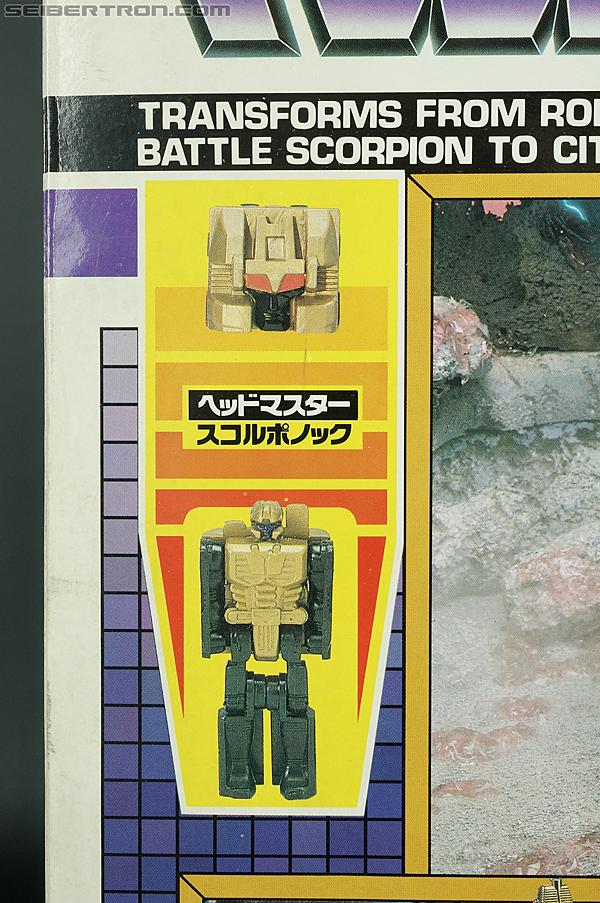 Transformers Super God Masterforce Black Zarak (Image #13 of 401)