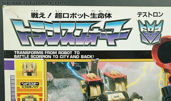 Transformers Super God Masterforce Black Zarak (Image #14 of 401)
