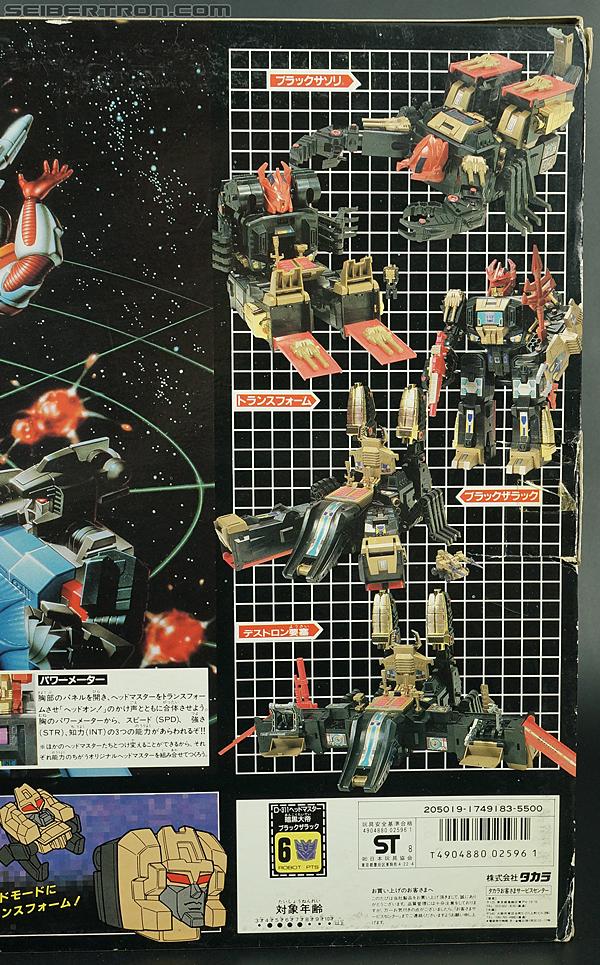 Transformers Super God Masterforce Black Zarak (Image #23 of 401)
