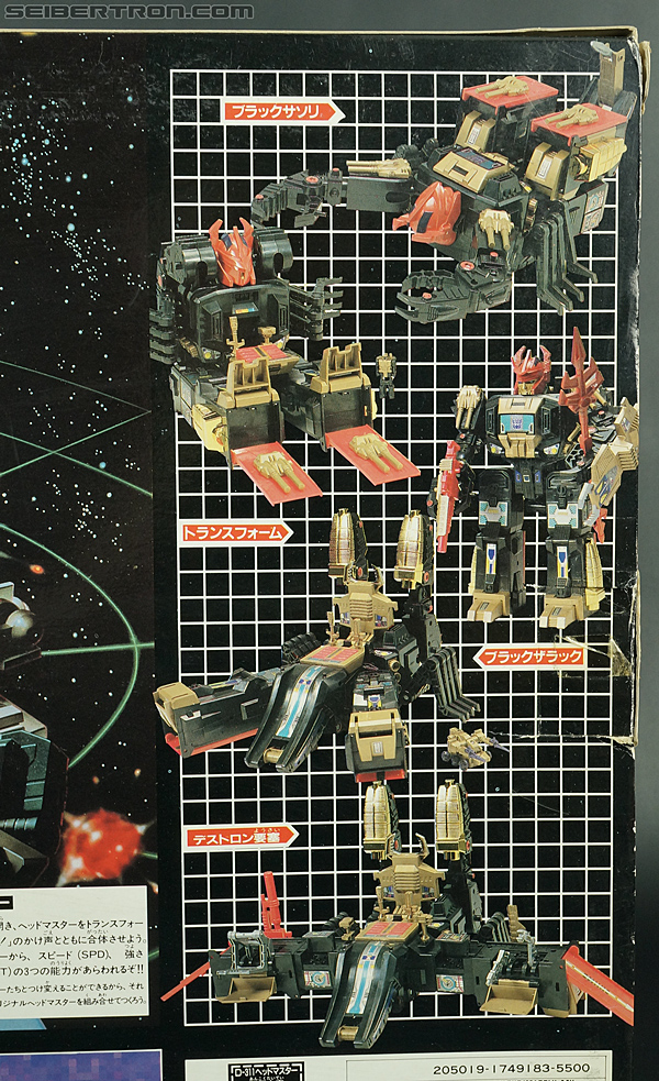 Transformers Super God Masterforce Black Zarak (Image #24 of 401)