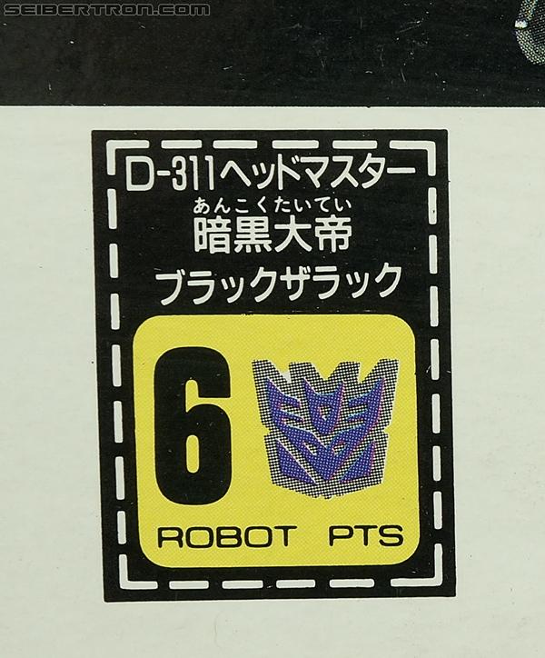 Transformers Super God Masterforce Black Zarak (Image #26 of 401)