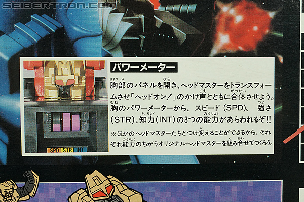 Transformers Super God Masterforce Black Zarak (Image #30 of 401)