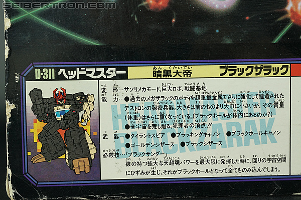 Transformers Super God Masterforce Black Zarak (Image #33 of 401)