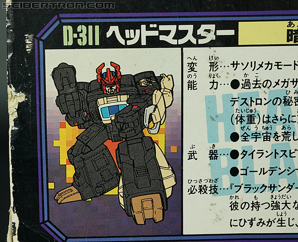 Transformers Super God Masterforce Black Zarak (Image #34 of 401)