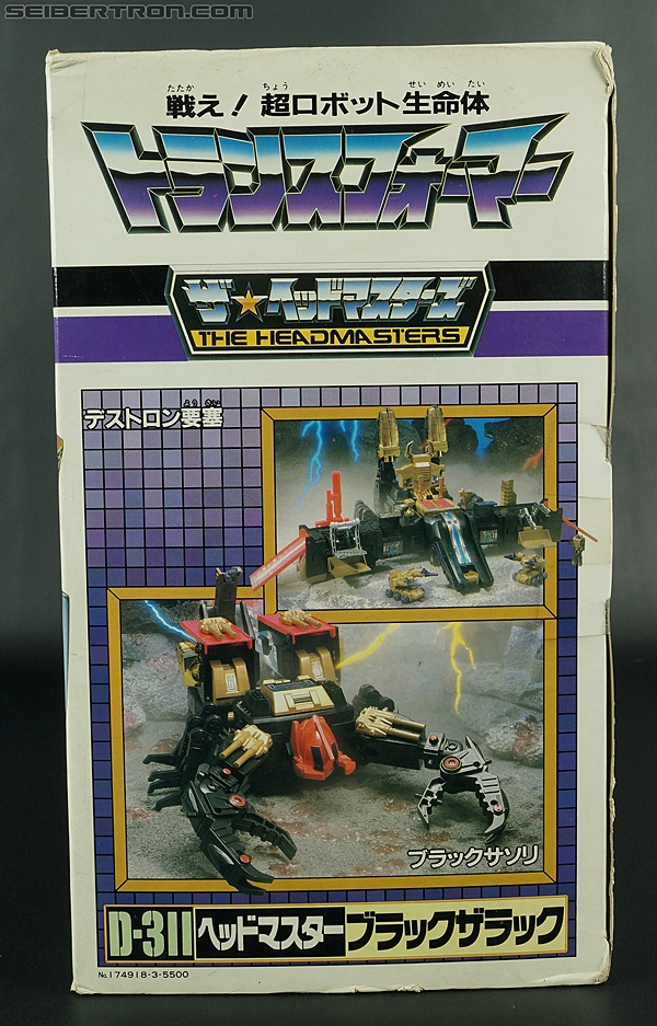 Transformers Super God Masterforce Black Zarak (Image #38 of 401)