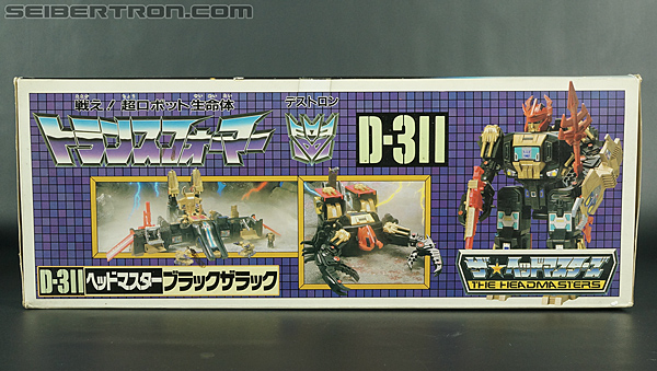 Transformers Super God Masterforce Black Zarak (Image #42 of 401)
