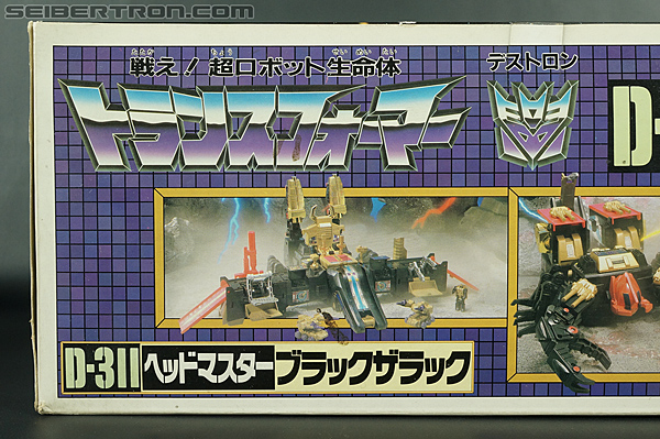 Transformers Super God Masterforce Black Zarak (Image #43 of 401)