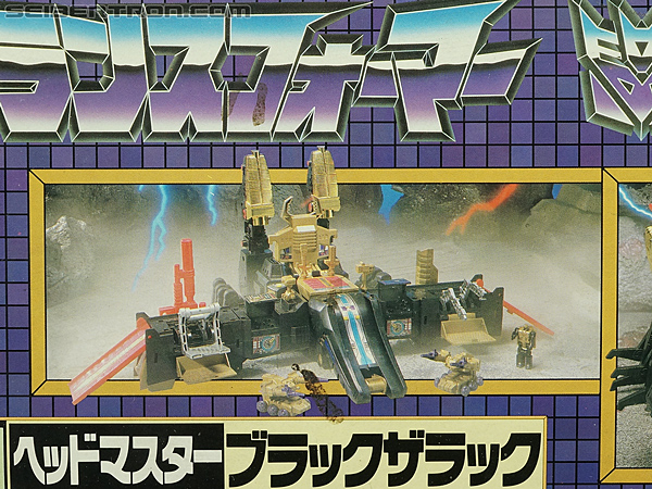Transformers Super God Masterforce Black Zarak (Image #44 of 401)