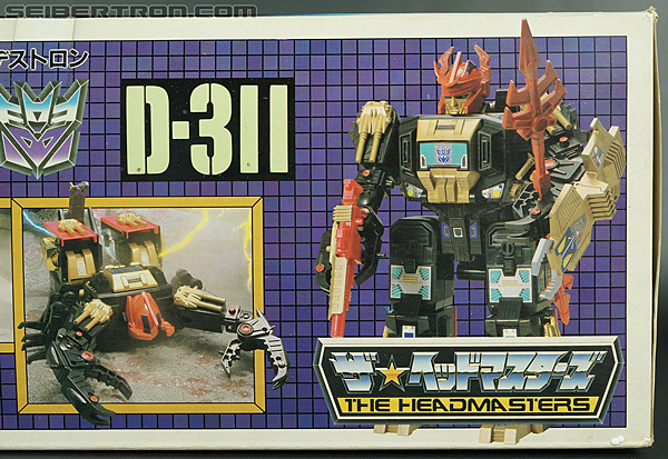 Transformers Super God Masterforce Black Zarak (Image #45 of 401)