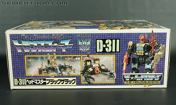 Transformers Super God Masterforce Black Zarak (Image #46 of 401)