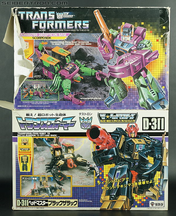 Transformers Super God Masterforce Black Zarak (Image #47 of 401)