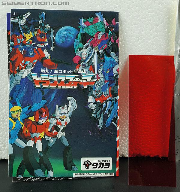 Transformers Super God Masterforce Black Zarak (Image #72 of 401)