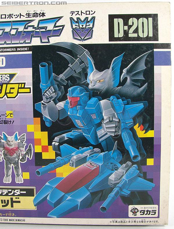 Transformers Super God Masterforce Bomb-Burst (Blood) (Image #2 of 169)