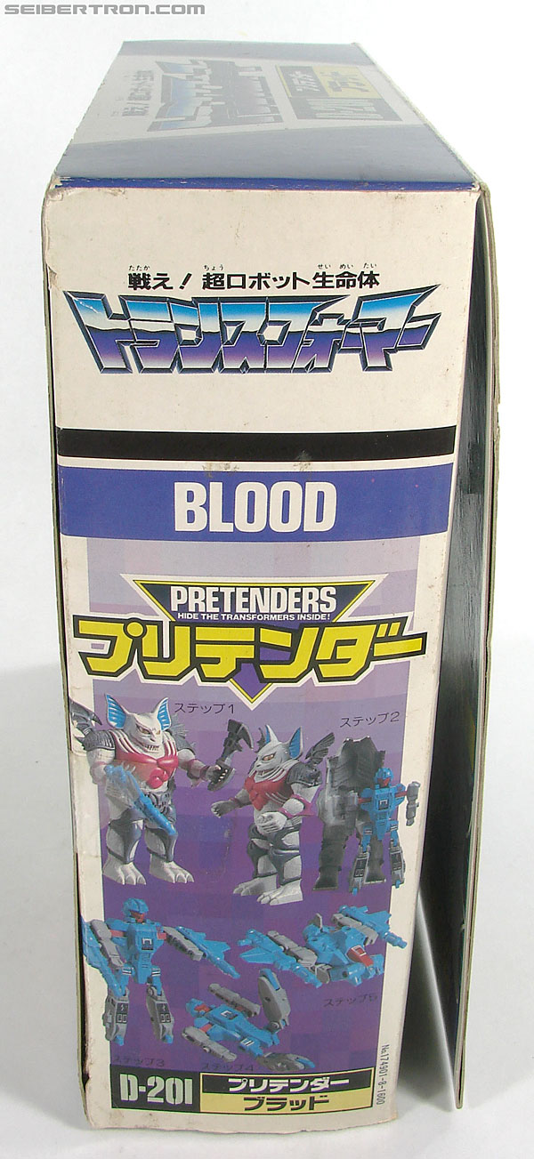 Transformers Super God Masterforce Bomb-Burst (Blood) (Image #7 of 169)