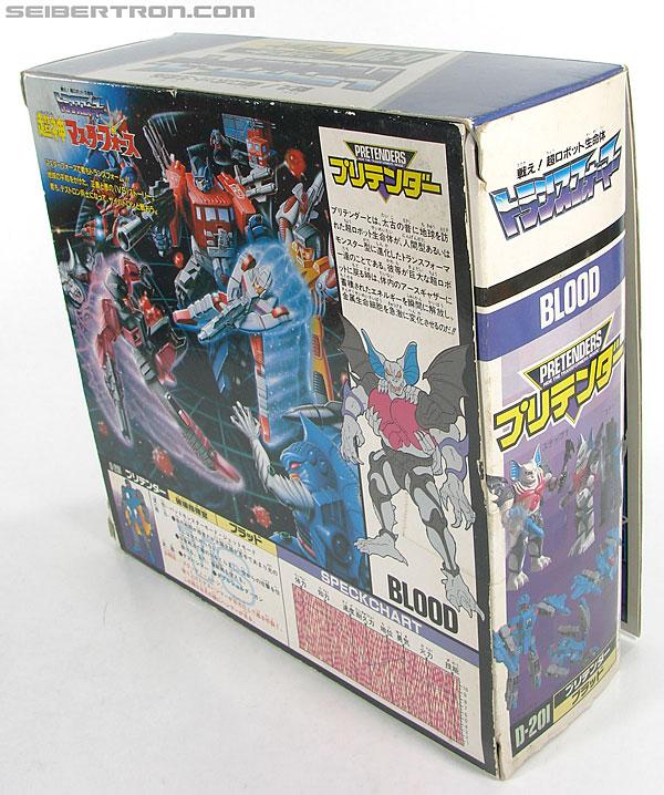 Transformers Super God Masterforce Bomb-Burst (Blood) (Image #8 of 169)