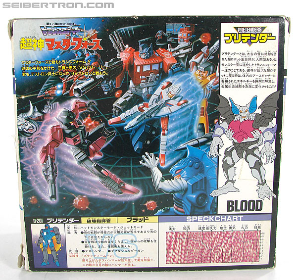 Transformers Super God Masterforce Bomb-Burst (Blood) (Image #9 of 169)