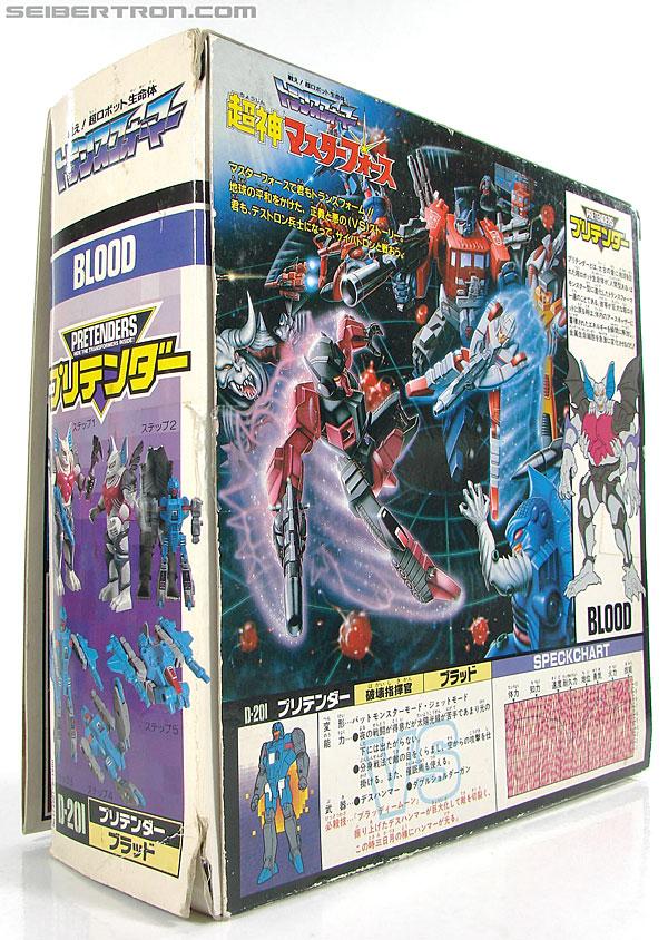 Transformers Super God Masterforce Bomb-Burst (Blood) (Image #14 of 169)