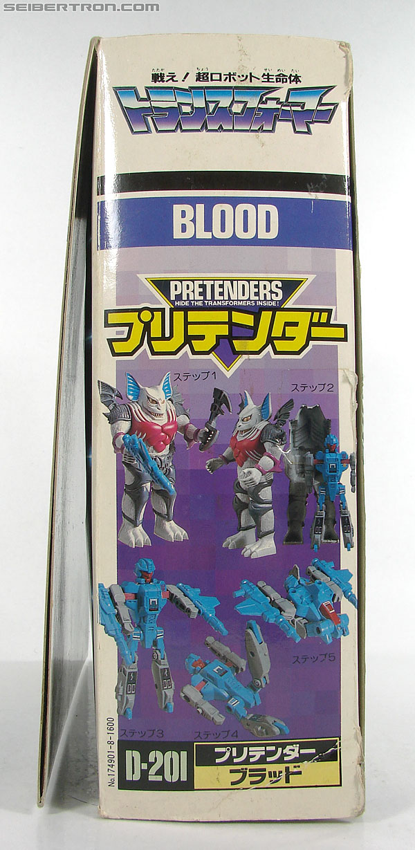 Transformers Super God Masterforce Bomb-Burst (Blood) (Image #15 of 169)