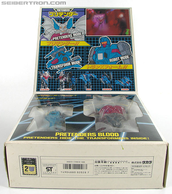 Transformers Super God Masterforce Bomb-Burst (Blood) (Image #20 of 169)