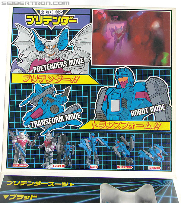 Transformers Super God Masterforce Bomb-Burst (Blood) (Image #21 of 169)