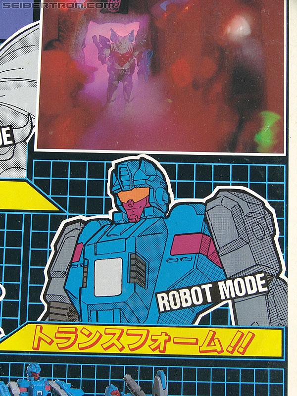 Transformers Super God Masterforce Bomb-Burst (Blood) (Image #24 of 169)