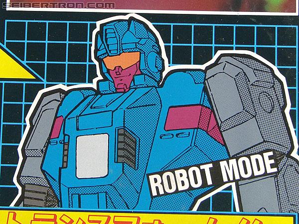 Transformers Super God Masterforce Bomb-Burst (Blood) (Image #25 of 169)