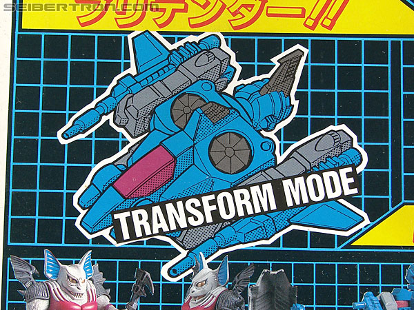 Transformers Super God Masterforce Bomb-Burst (Blood) (Image #30 of 169)