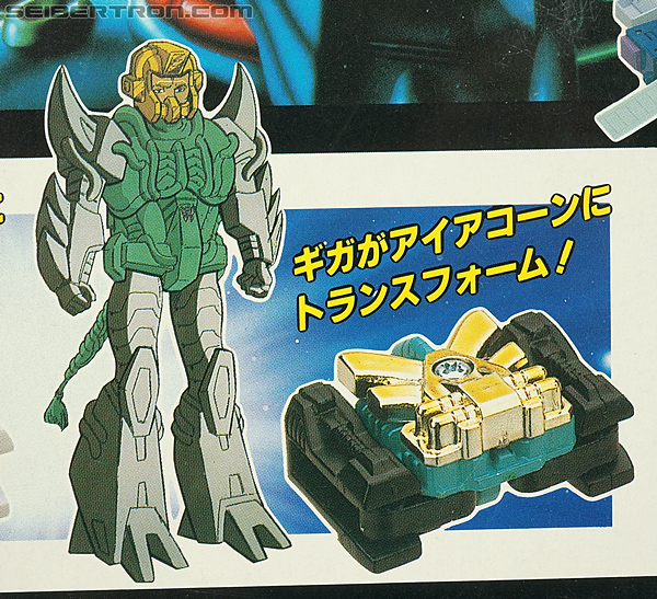 Transformers Super God Masterforce Giga (Image #1 of 97)