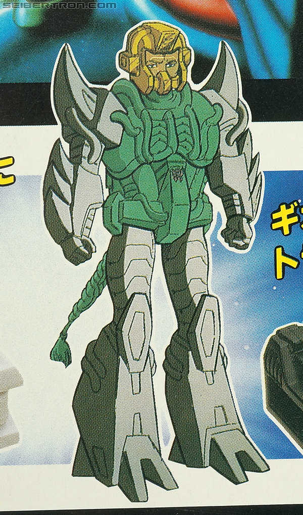 Transformers Super God Masterforce Giga (Image #2 of 97)