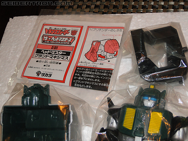 Transformers Super God Masterforce Grand Maximus (Image #4 of 335)