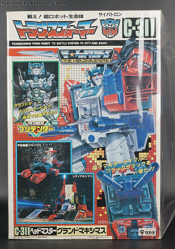 Transformers Super God Masterforce Grand Maximus (Image #14 of 335)