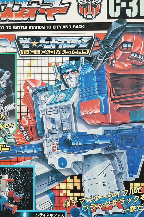 Transformers Super God Masterforce Grand Maximus (Image #17 of 335)