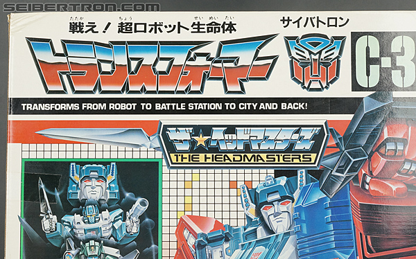 Transformers Super God Masterforce Grand Maximus (Image #22 of 335)