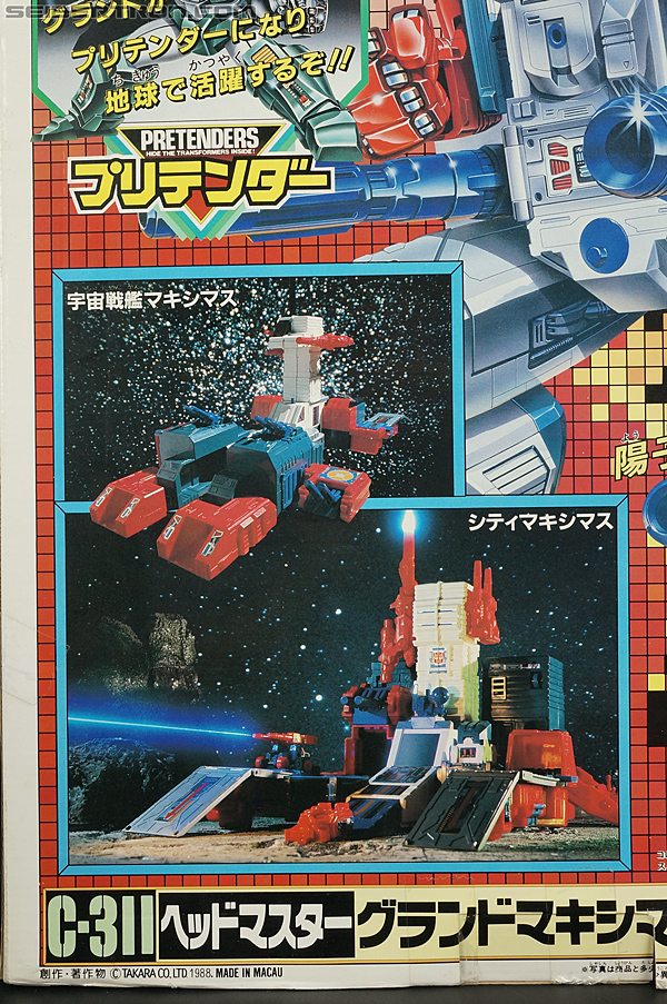 Transformers Super God Masterforce Grand Maximus (Image #23 of 335)