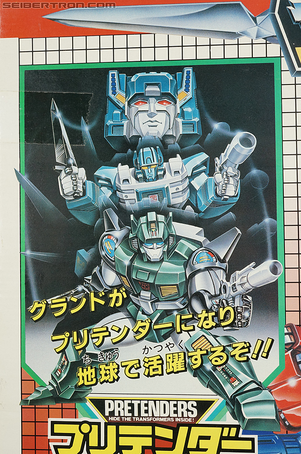 Transformers Super God Masterforce Grand Maximus (Image #24 of 335)