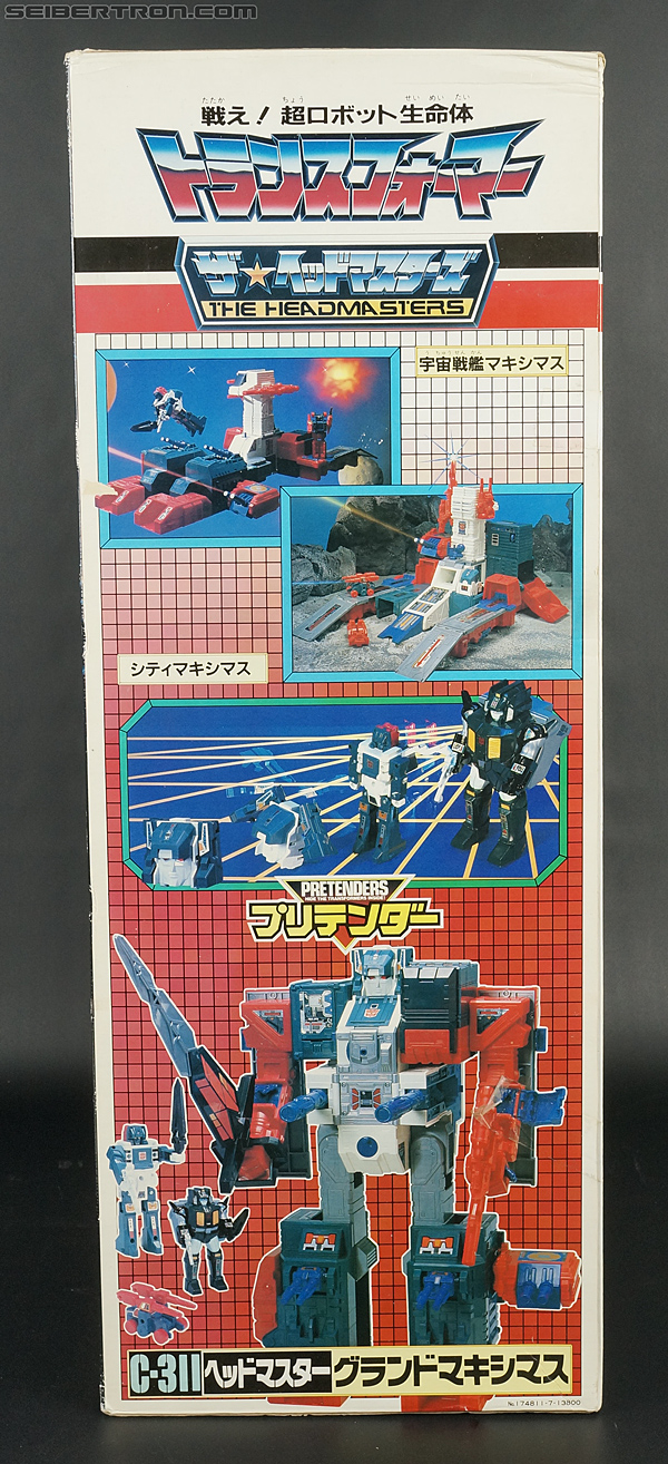 Transformers Super God Masterforce Grand Maximus (Image #29 of 335)