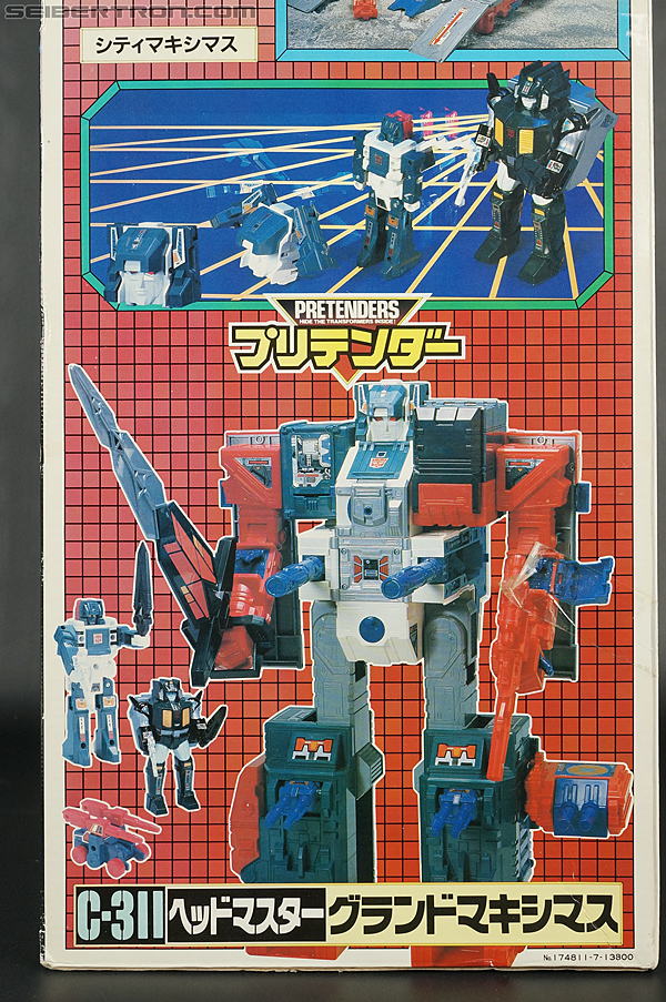 Transformers Super God Masterforce Grand Maximus (Image #30 of 335)