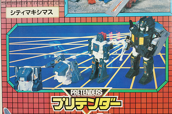 Transformers Super God Masterforce Grand Maximus (Image #31 of 335)