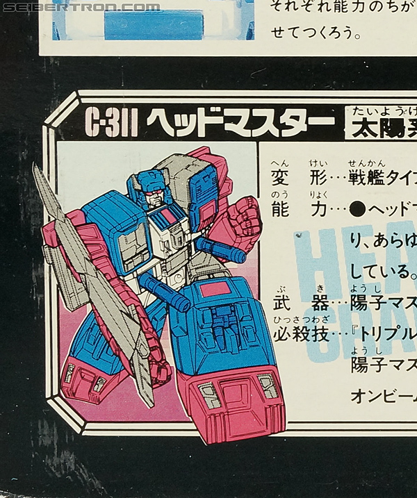Transformers Super God Masterforce Grand Maximus (Image #37 of 335)