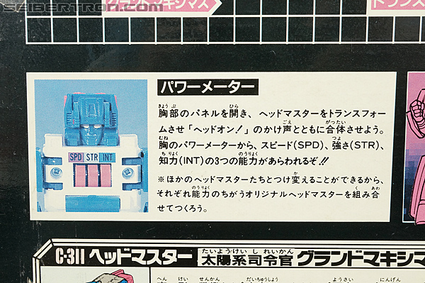 Transformers Super God Masterforce Grand Maximus (Image #39 of 335)