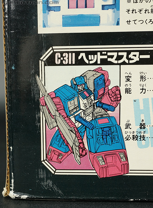 Transformers Super God Masterforce Grand Maximus (Image #41 of 335)