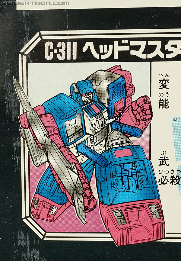 Transformers Super God Masterforce Grand Maximus (Image #42 of 335)