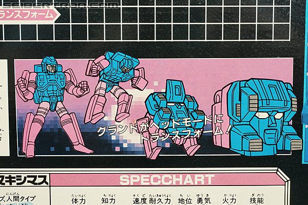Transformers Super God Masterforce Grand Maximus (Image #44 of 335)