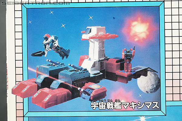 Transformers Super God Masterforce Grand Maximus (Image #50 of 335)