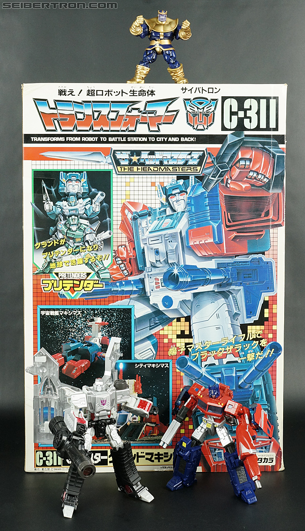 Transformers Super God Masterforce Grand Maximus (Image #54 of 335)
