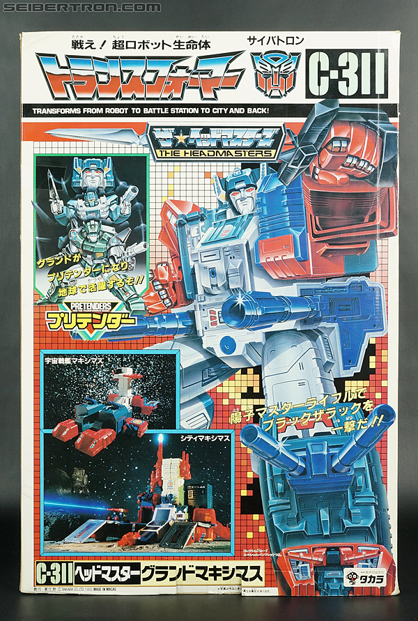 Transformers Super God Masterforce Grand Maximus (Image #55 of 335)